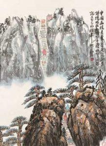 fang-zhaolin
